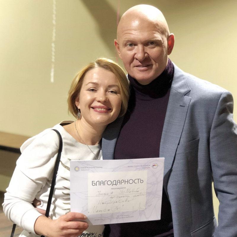Павел Пискарев и Люция Усманова