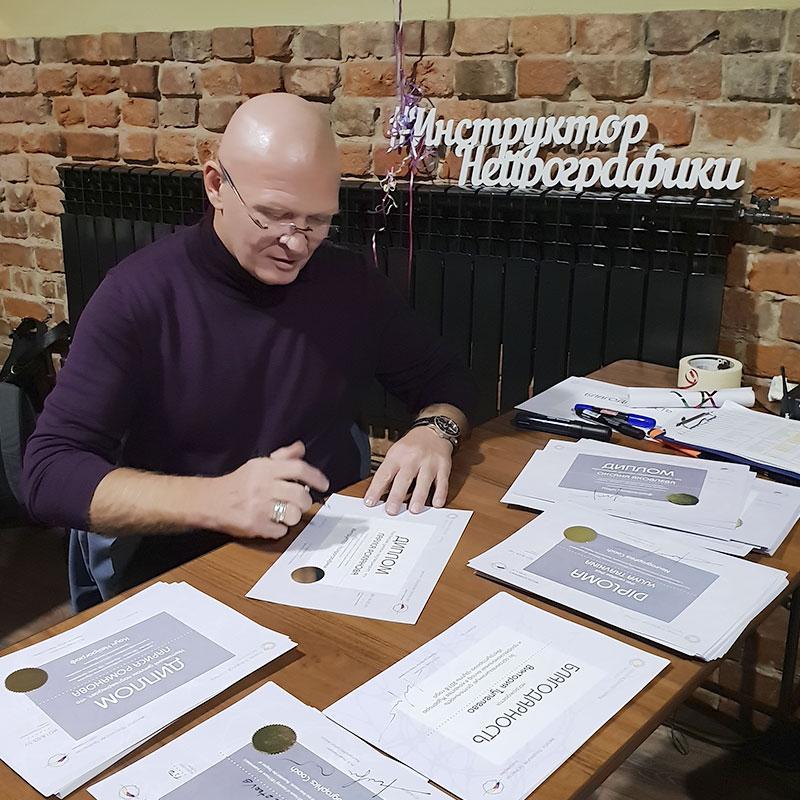 Павел Пискарев на манифесте