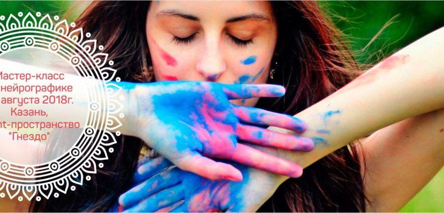 синяя и фиолетовая краска