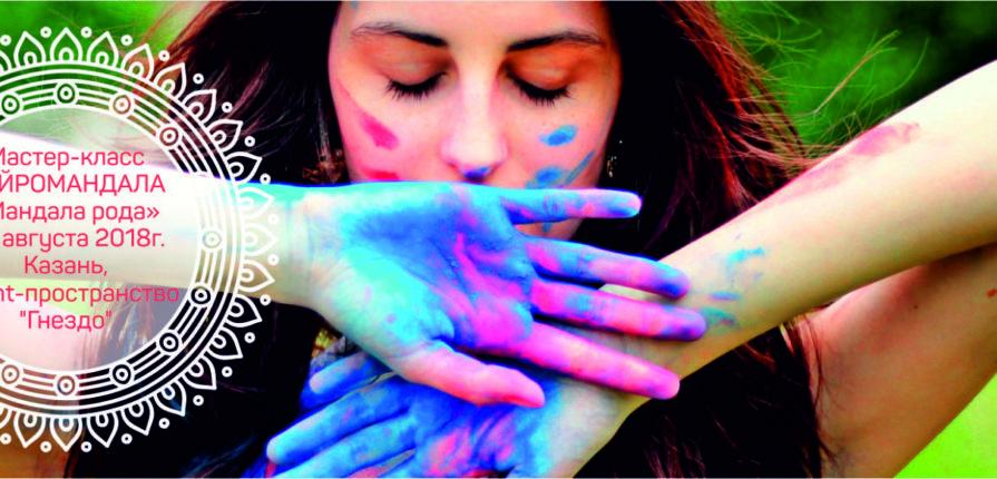 руки в краске у девушки