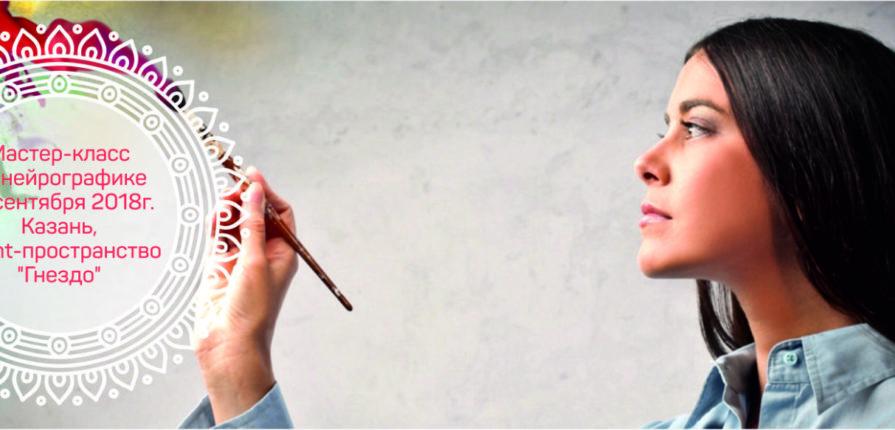 девушка рисует красками